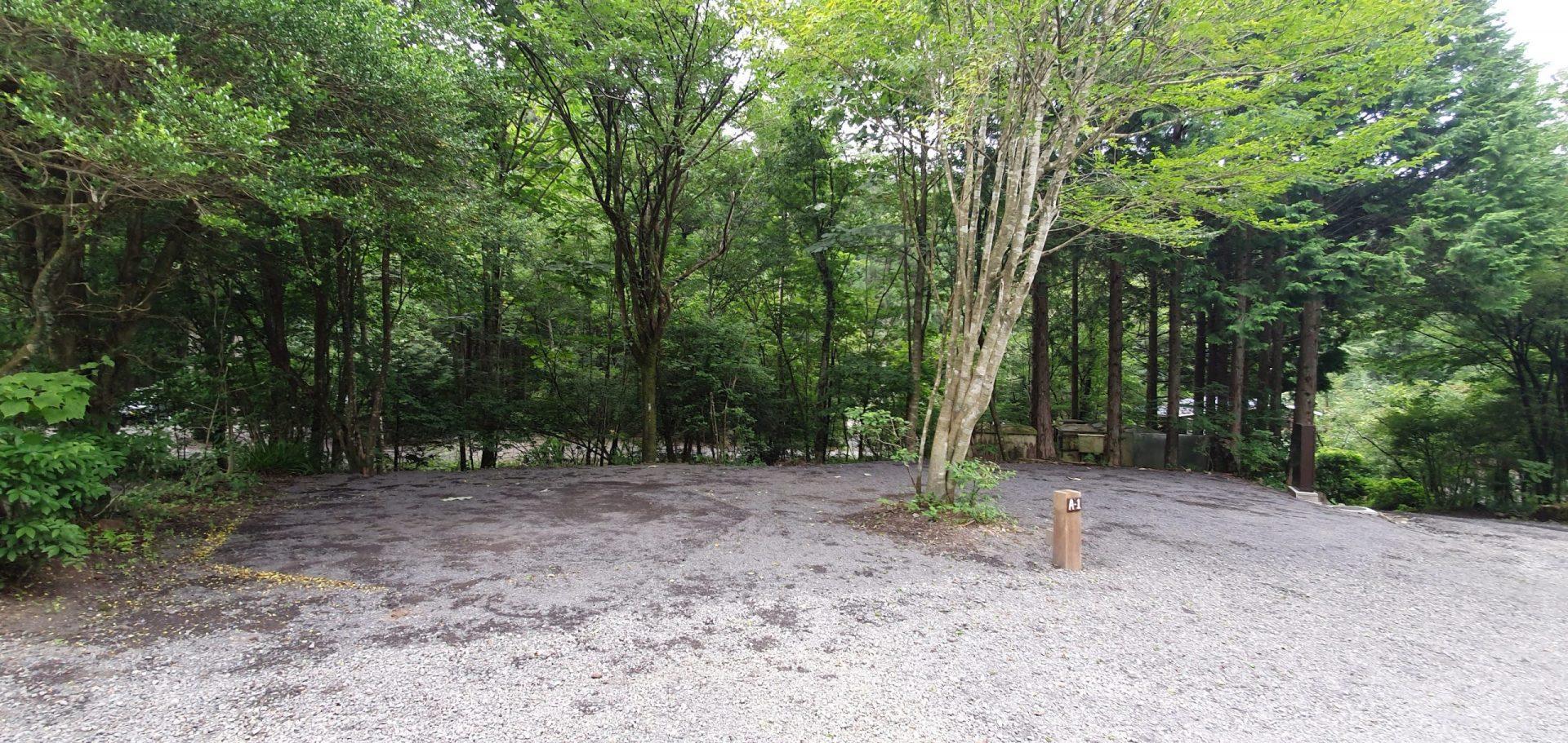 あさぎりキャンプフィールドのA-1サイト