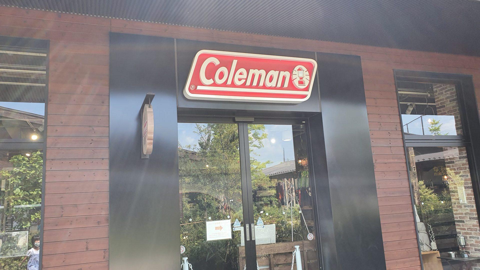 コールマン外観