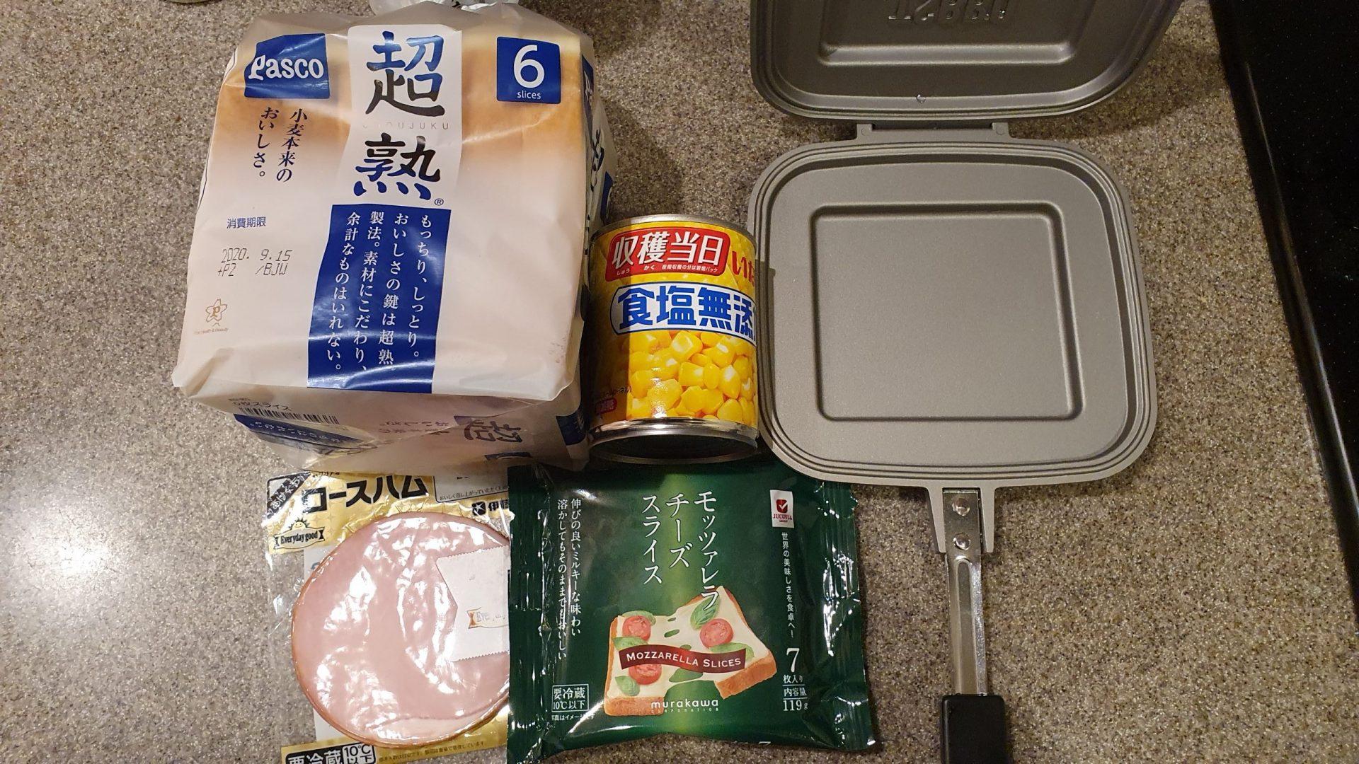 ハムチーズコーンサンド材料