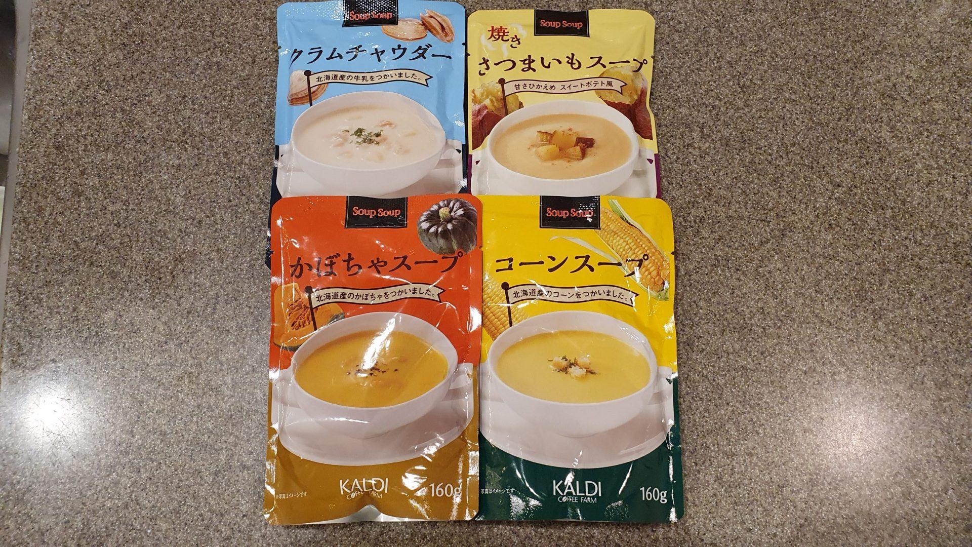 レトルトスープ