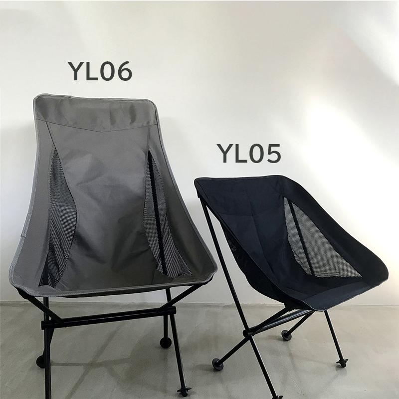 Folding Moon Chair YL06 Japan Limited