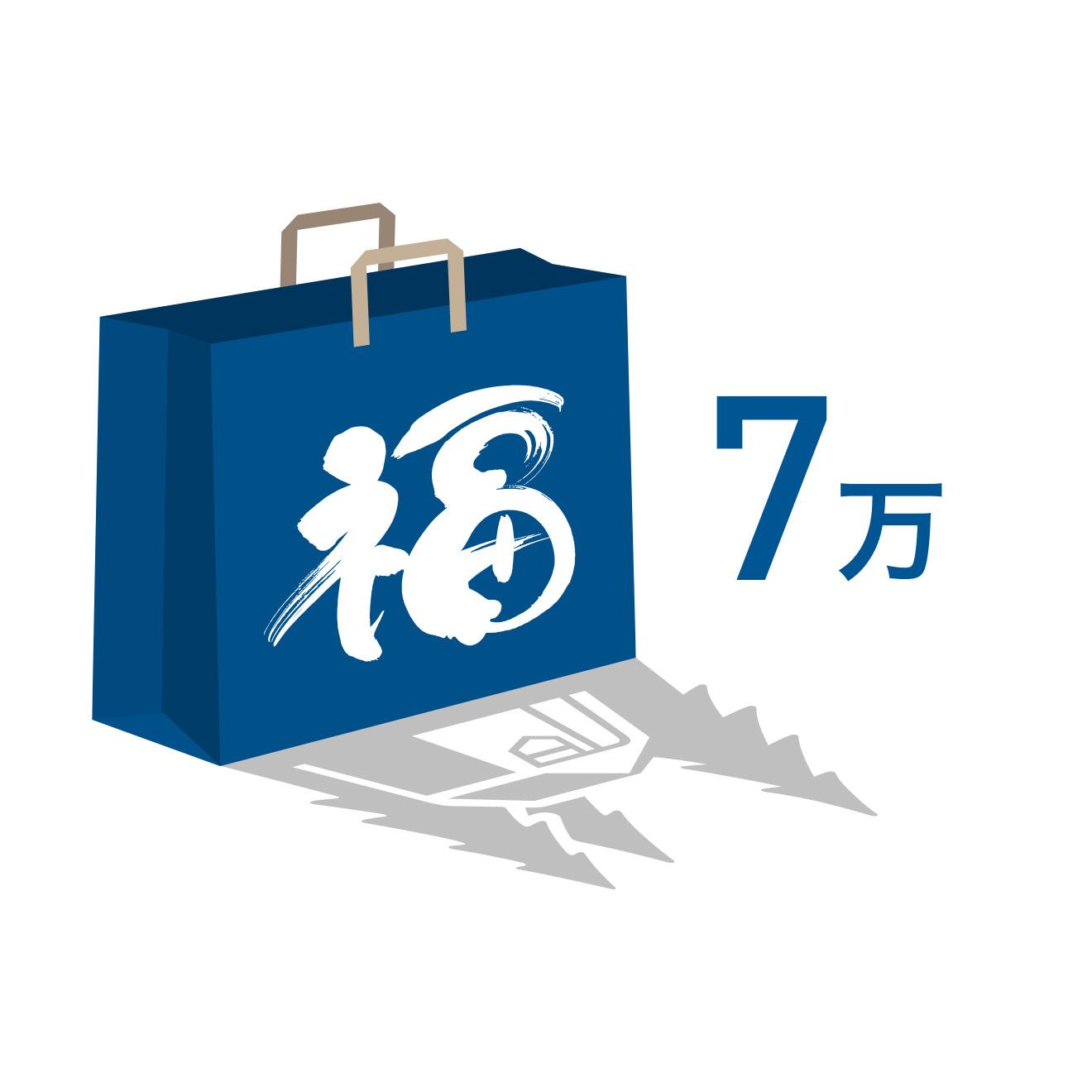 ogawa福袋2021