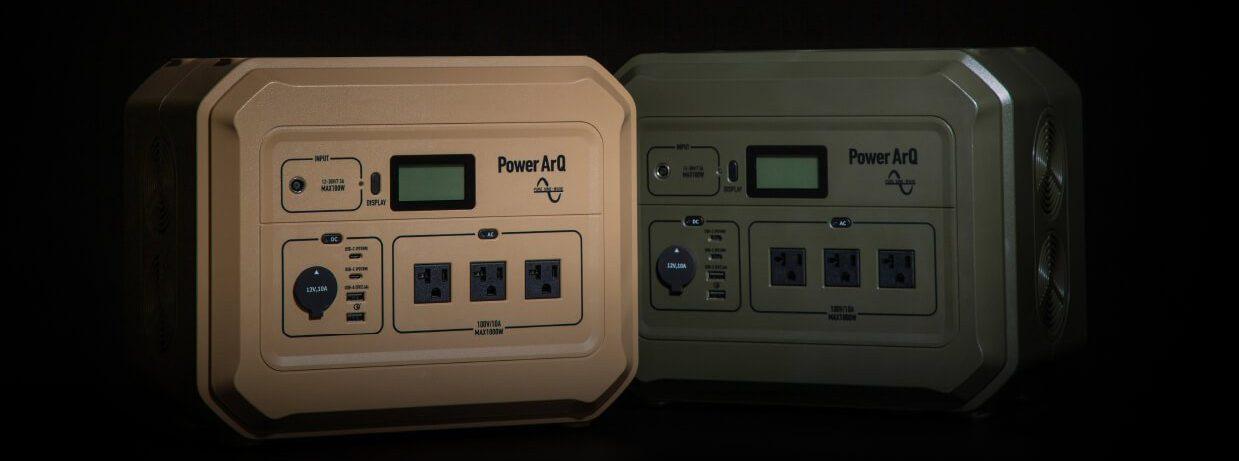 PowerArq Pro