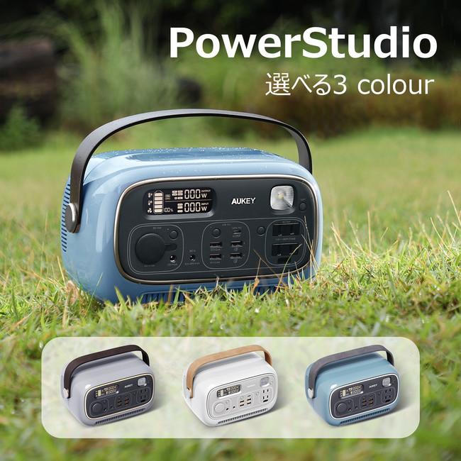 PowerStudio