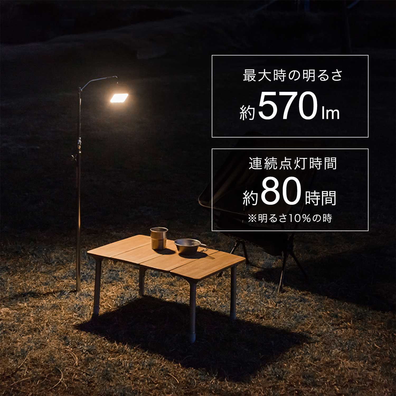 LEDスクエアランタン コンパクト