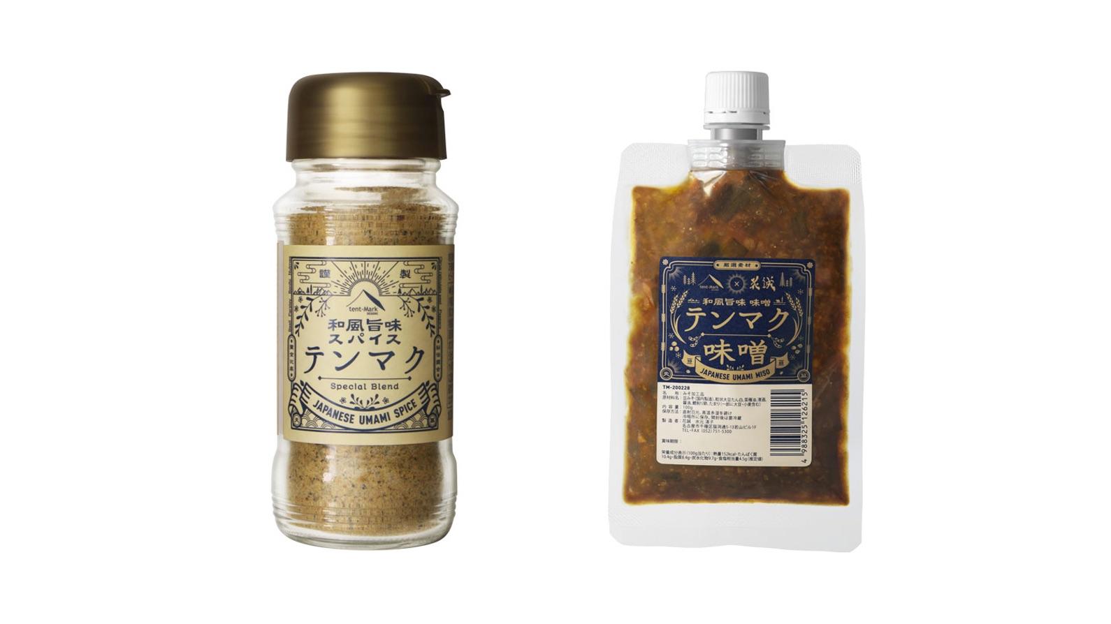 テンマクテンマク味噌