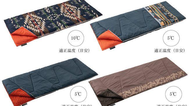 丸洗い寝袋