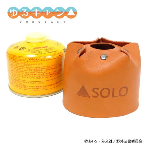 【ゆるキャン△】レザーガス缶カバー(志摩リン/アウトドア(OD)缶250g用)