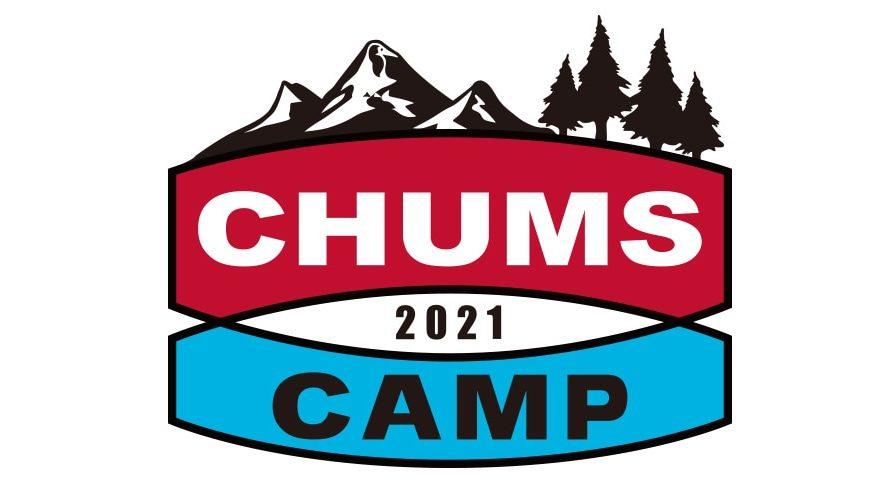 チャムスキャンプ2021