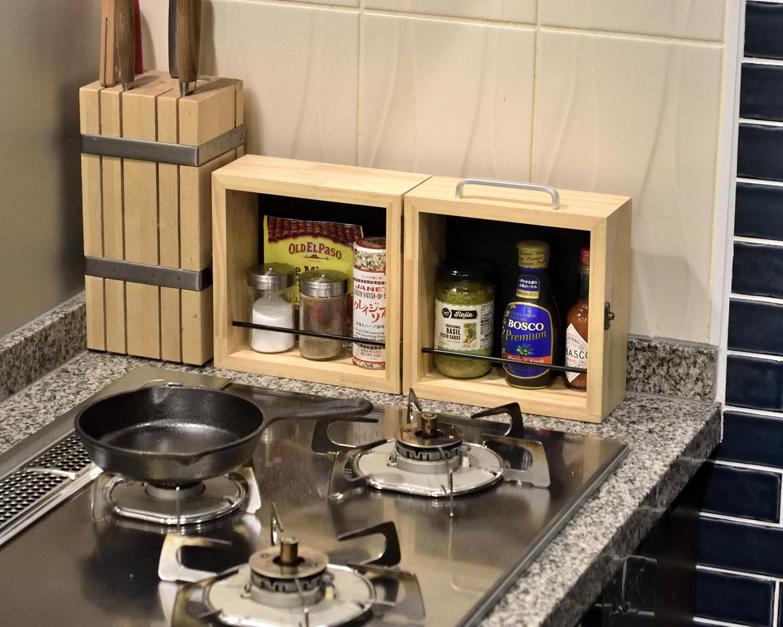 木製スパイスボックスSサイズ