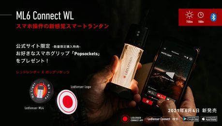 Ledlenser ML6 Connect Warm