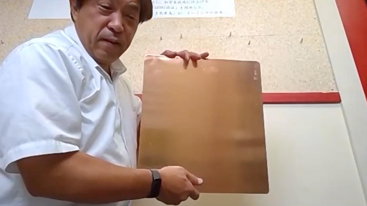 桂記章銅板焼肉プレート