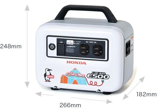 HondaチャムスLiB-AIDE500