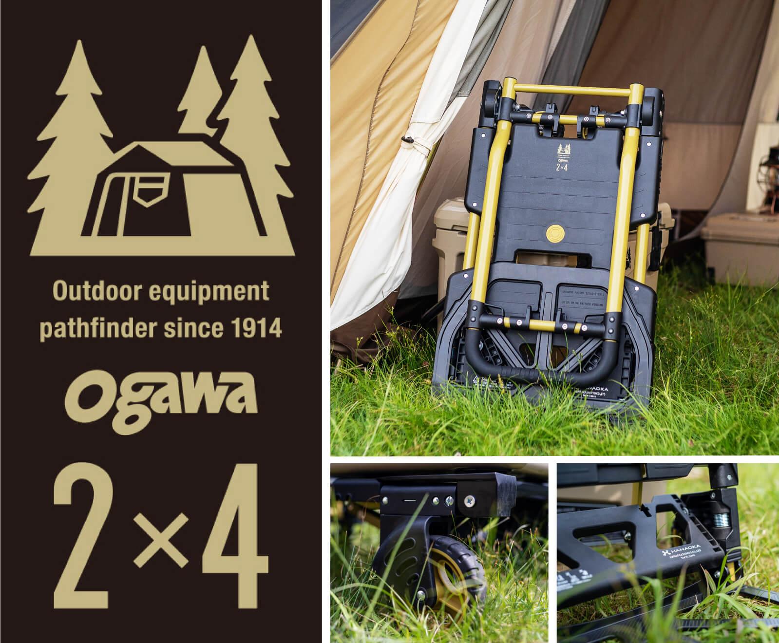 ogawa フラットカート 2×4