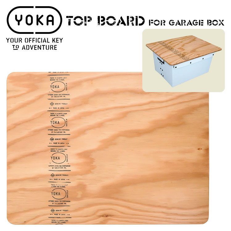 YOKAトップボード