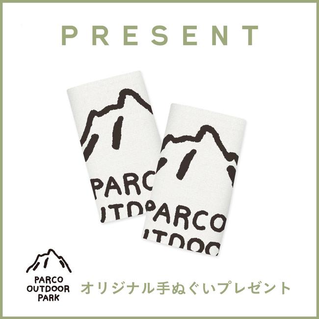 渋谷パルコアウトドアパーク